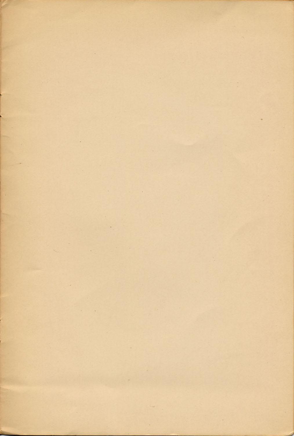 Rainwater blog: blank page